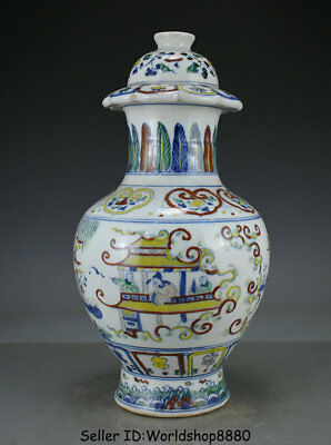 """15.6"""" Chenghua Marked Old China Ming Doucai Porcelain Dynasty People Bottle Vase"""