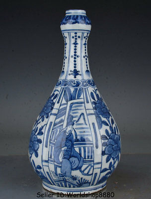 """12"""" Old Chinese Blue White Porcelain Dynasty Palace official People Bottle Vase"""