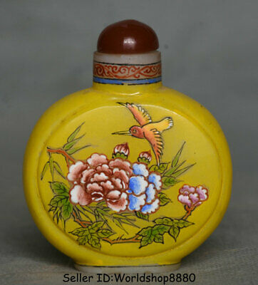 "2.4"" China Yellow coloured glaze Painting Flower Birds snuff box snuff bottle"