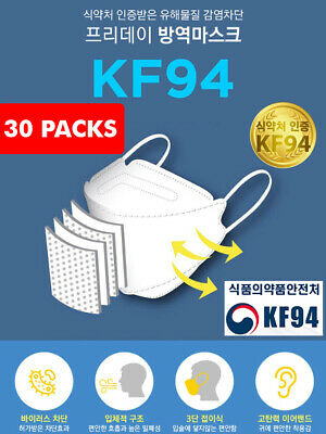 30PCS Free Day KF94 Mask Made in Korea Face Respiration Cover Disposable Protect