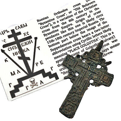Authentic Late Or Post Medieval Orthodox Byzantine Cross Artifact Crucifix Old D