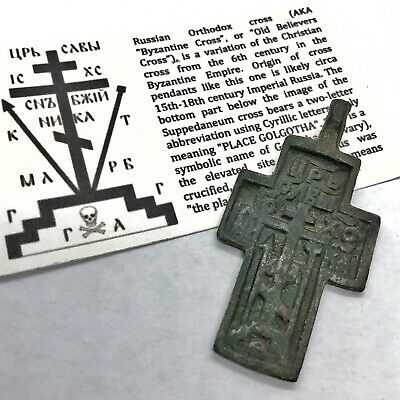 Authentic Late Or Post Medieval Orthodox Byzantine Cross Artifact Crucifix Old A