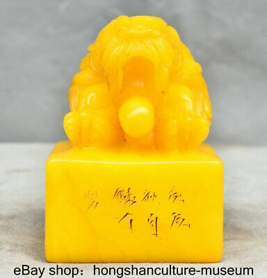 "4.8"" China Tianhuang Shoushan Stone Carved Dragon Beast Ball Seal Signet Statue"
