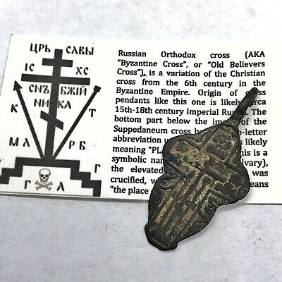 Authentic Late Or Post Medieval Orthodox Byzantine Cross Artifact Crucifix Old B