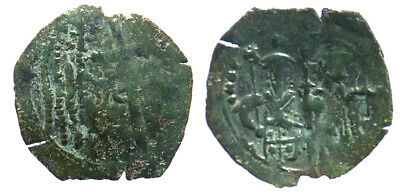 Byzantine Andronicus II Palaeologus AE Trachy Thessalonica mint SB 2366
