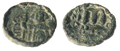 Byzantine Nomisma weight Overstruck at Byzantine Constans II АЕ Follis