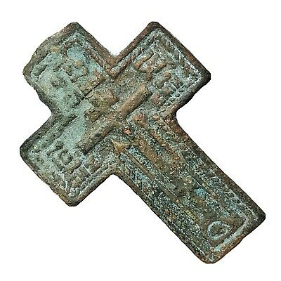 Authentic Late Or Post Medieval Orthodox Byzantine Cross Artifact Crucifix Old :