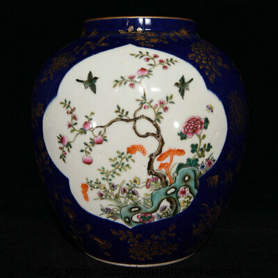 "8"" China qing marked glaze Famille rose dynasty Flower bird peach pot jar"