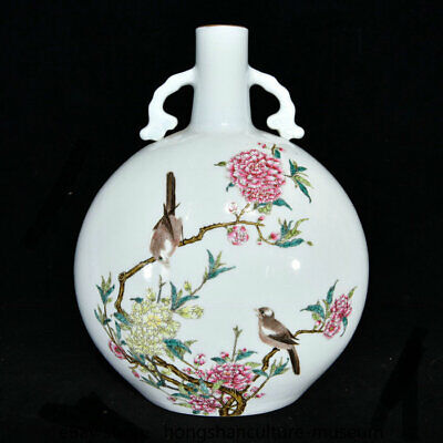 "10.4"" Yongzheng Famille rose porcelain Flower bird Ruyi two era flat bottle vase"