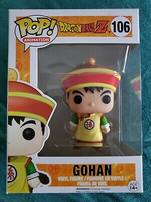Funko Pop! Animation: Gohan Dragon Ball Z #106