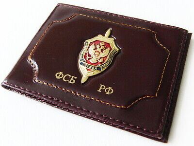 Russian ID Documents Cards Cover Holder FSB Real Leather New