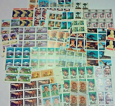 Unused & new 115 Assorted Mixed, Multiples & Singles of 25¢ US PS Postage Stamps