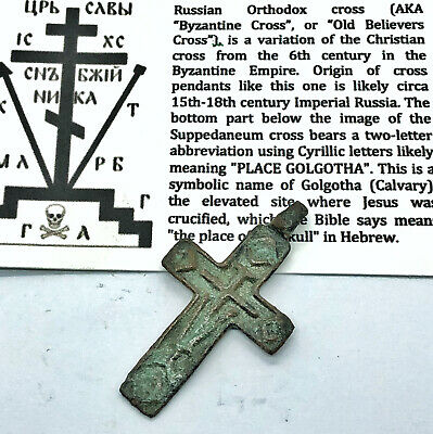Authentic Late Or Post Medieval Orthodox Byzantine Cross Artifact Crucifix Old K