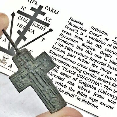 Authentic Late Or Post Medieval Orthodox Byzantine Cross Artifact Crucifix Old I