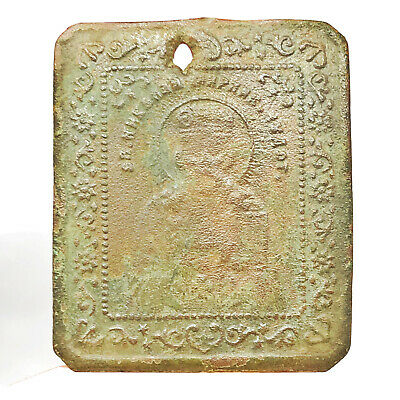 1500-1700s Late/Post Medieval Byzantine Orthodox Relic Icon Copper Pendant Old F