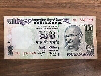 Reserve bank of India 100 Rupee Mahatma Gandhi