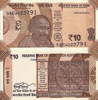 INDIA 2017 Star Replacement 54E Prefix Gandhi 10 RS R Inset Bank Note UNC NEW