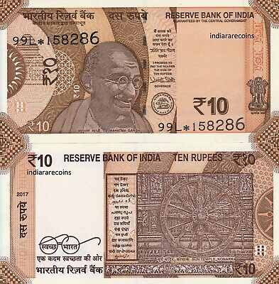 INDIA 2017 Star Replacement 99L Prefix Gandhi 10 RS L Inset Bank Note UNC NEW