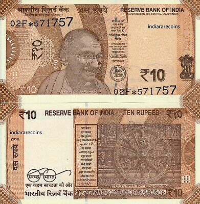 INDIA 2018 Star Replacement 02F Prefix Gandhi 10 RS L Inset Bank Note UNC NEW
