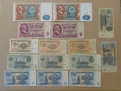 19 World Banknotes Russia 1915/1961/1991
