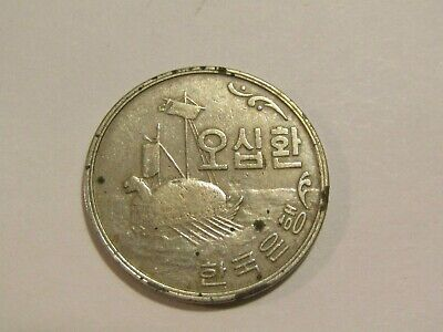 South Korea 1959 50 Won Coin