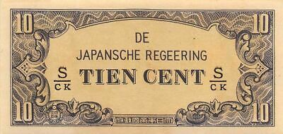 Netherlands Indies 10 Cent  ND. 1942  Block S/CK  WWII Uncirculated Banknote J3