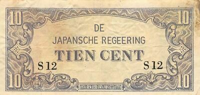 Netherlands Indies 10 Cent  ND. 1942  Block S12  WWII Circulated Banknote J4