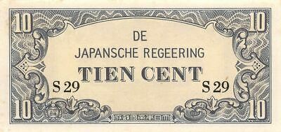 Netherlands Indies 10 Cent  ND. 1942  Block S29  WWII Uncirculated Banknote J4
