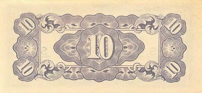 Netherlands Indies 10  Cents  ND. 1942  Block  S/CT  Uncirculated Banknote ARC