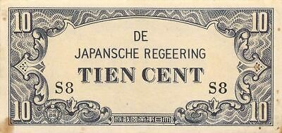 Netherlands Indies 10 Cent  ND. 1942  Block S8  WWII Uncirculated Banknote J4