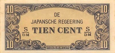 Netherlands Indies 10 Cent  ND. 1942  Block S/DM  WWII Uncirculated Banknote J3