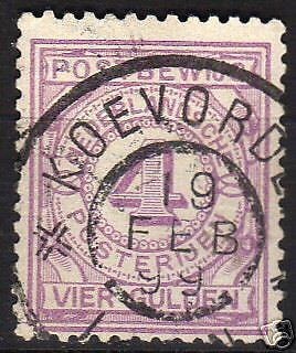 Netherlands 1884 NVPH Postbewijs 5 CANC VF