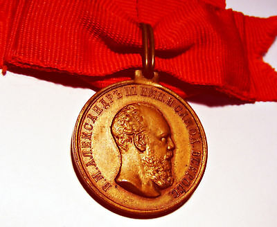 RUSSIAN IMPERIAL   CROWNING MEDAL  A III .1883 .