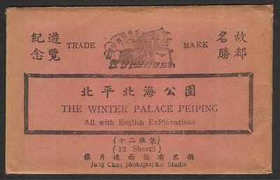 China Peiping 1930's B/W RP Souvenir The Winter Palace