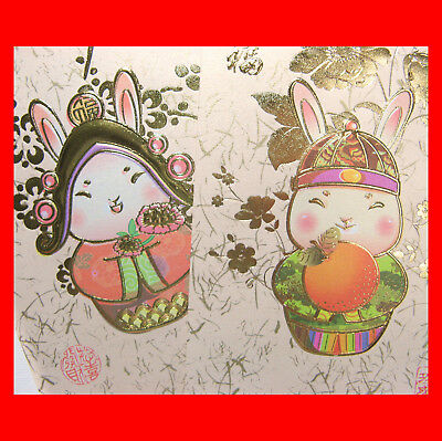 lot of 30pcs  Cute Rabbit Chinese New Year Red Packet Pocket Envelope