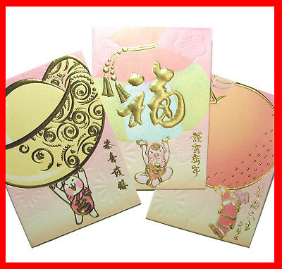 lot of 30pcs Emboss cute Kids Chinese New Year Red Packet Pocket envelopes