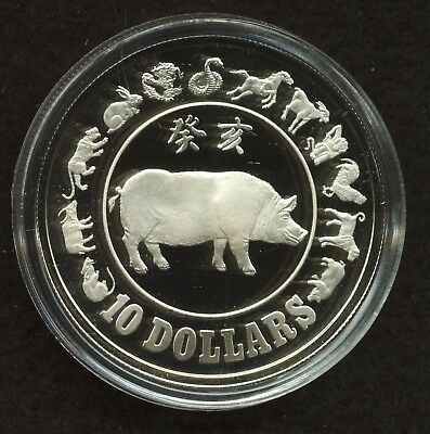 1983 Singapore $10 Silver Proof Year of the Pig