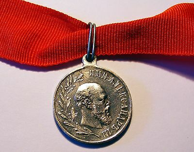 RUSSIAN IMPERIAL   SILVER  MEDAL .A III . 1881-1894 .