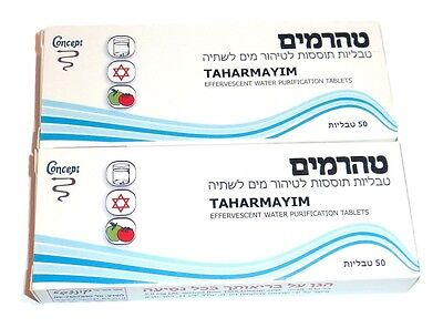 100 Israeli WATER PURIFICATION TABLETS Taharmayim Army Emergency Gear Camping