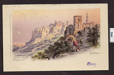 Judaica Palestine Special Cover, Postcard  - D44