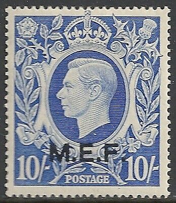 British Levant stamps 1943 SG M21  MLH  VF