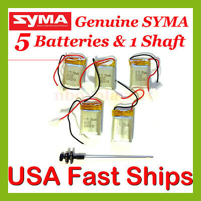 Genuine SYMA Parts Main Shaft & 5x Battery S107G-13 S107G-19 S107-13 S107-19