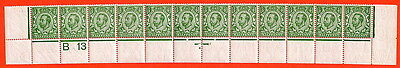 SG. 344. N5 (1). ½d green. A very fine lightly mounted mint control B13 perf