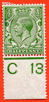 """SG. 351. ½d Green. A fine mounted mint """" C13 perf """" control single."""