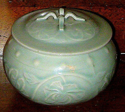 Exquisite CHINESE ZHONG GUO LONGQUAN CELADON LIDDED JAR~INTRICATE FLORAL DESIGN