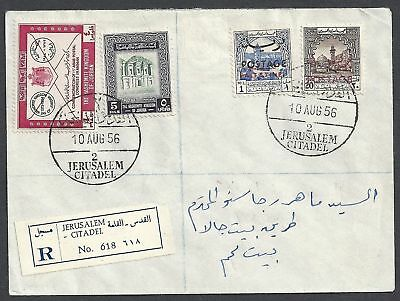 Transjordan 1956 mixed franked R-cover to Bethlehem