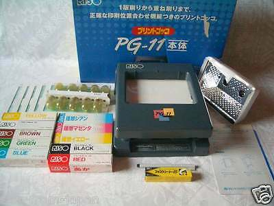 New! Print Gocco PG-11 w/ 5 Master 10 Lamp 10 ink B6 Screeen Printer kit