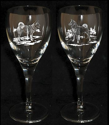 AKITA GIFT -  Engraved PAIR WINE GLASS *DOG GIFT*
