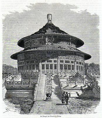 Antique woodcut print Beijing China Temple of Heaven 1866 Altar Peking