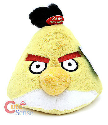 """Angry Birds Yellow Bird Plush Doll  8"""" with Sound Licensed"""